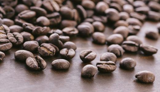コーヒー豆の鮮度を保つ2つの保存方法