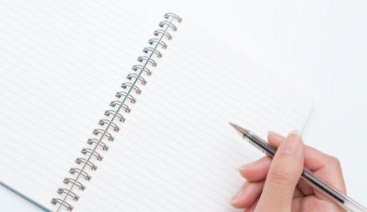 11月に実施すべきIPAのプロジェクトマネージャ試験対策5選