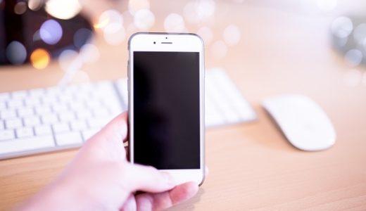 ドッカンバトル - 格安SIMで携帯料金を安くしてガシャを引こう!