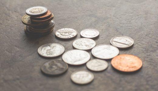 【初心者におすすめ!】投資信託の選び方、おすすめの投資信託を紹介