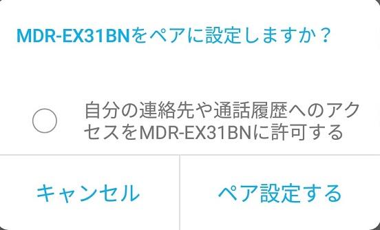 MDR-31BN_07