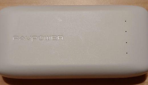 【RAVPower RP-PB060レビュー】6,700mAhでは最小・最軽量のモバイルバッテリー