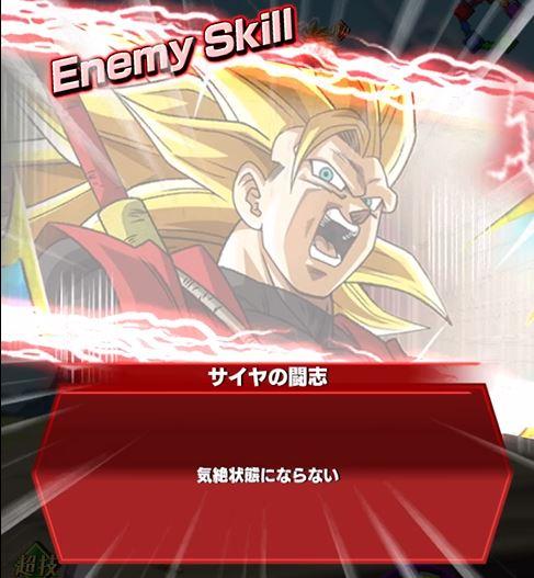 skill2-1