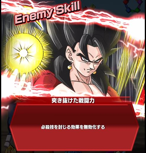 skill3-2