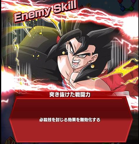 skill4-2